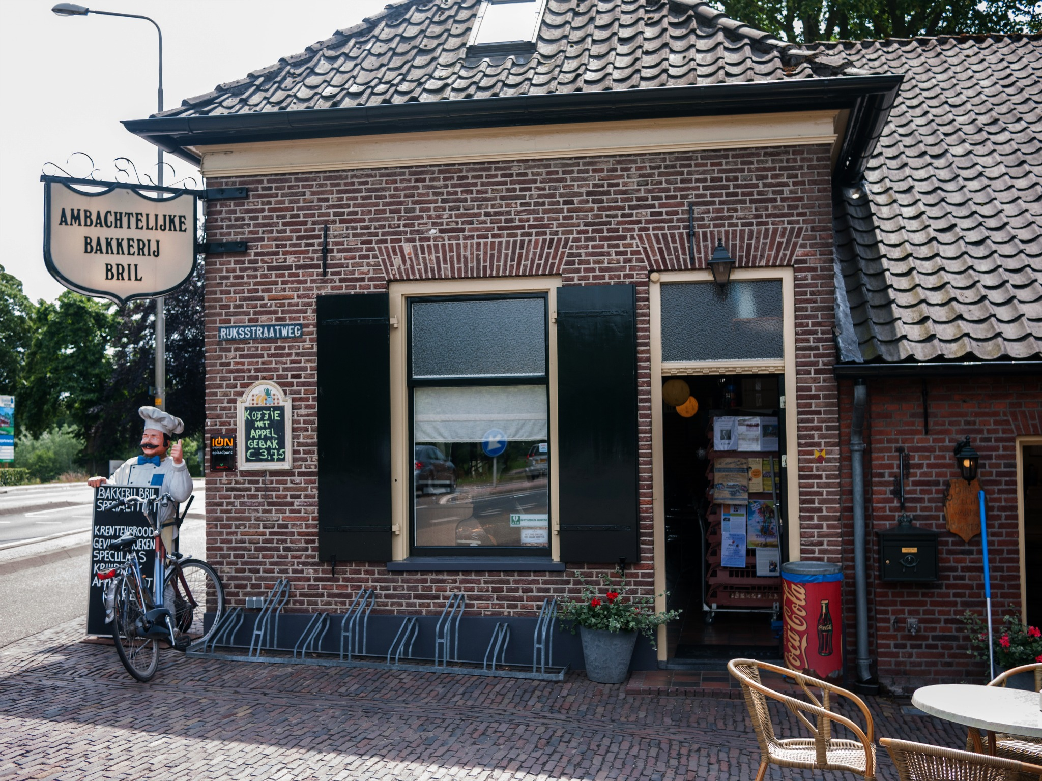 Bakkerij Bril: one of the most famous bakeries in the Netherlands!